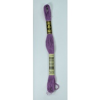 DMC Stranded Cotton Embroidery Floss, Colour 3835 Medium Grape
