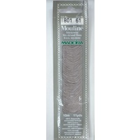 MADEIRA Mouline Stranded Cotton Embroidery Floss 10m Colour 1801