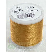 Madeira Rayon 40 Machine Embroidery Thread 200m #1126 TAN or LIGHT BROWN