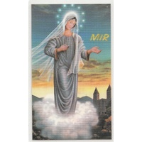 MEDJUGORE Laminated Picture Card, Holy Card 65mm x 107mm
