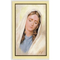 Prayer For The Needy Laminated Prayer Card, 110 x 70mm, Holy Card