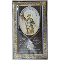 Pewter Joan Of Arc Medal Pendant, 17 x 24mm Oval, Stainless Steel Chain & Biography