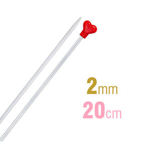 Addi Knitting Needle 20cm x 2.00mm, Aluminium Heart