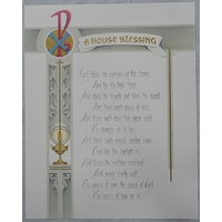 "HOUSE BLESSING Religious Print, 10"" x 8"" (200mm x 250mm)"